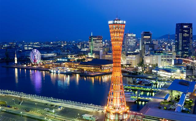 日本を代表する港町「神戸」