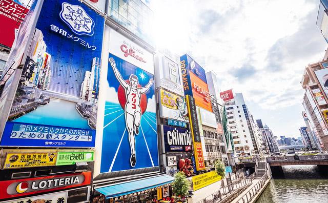 くいだおれの街「大阪」